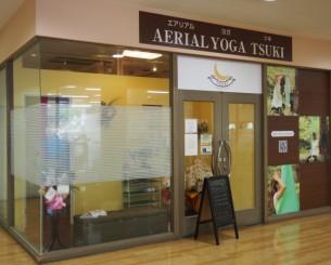 エアリアルヨガ教室の店舗改装工事