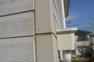 外壁塗装工事 施工前