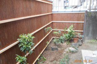 ブロック塀改修工事 施工後