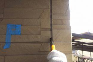外壁 シーリング工事 施工前