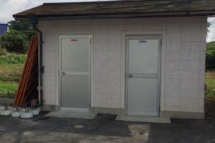 公衆トイレ改修工事